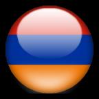 Известные армяне